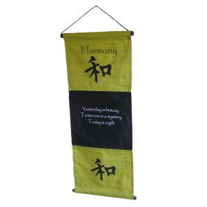 Green Harmony Affirmation Wall Hanging / Banner - 100% Cotton - Fair Trade